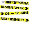 The first Design Festival in Sofia