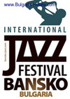 Bansko attracts with new festivals during this summer