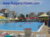 Bulgaria is recommended as a cheap holiday destination for Americans