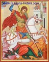 St. George's Day in Bulgaria-6 May