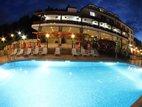 Spa Hotel Aspa Vila, Bansko
