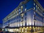 Sofia Hotel Balkan a Luxury Collection Hotel (ex Sheraton Hotel), Sofia