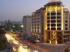 Hotel VEGA Sofia, Sofia