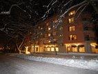 Hotel Spa Medicus, Varshets
