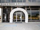 Plaza hotel, Plovdiv