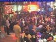 The White Hart Pub, Pamporovo